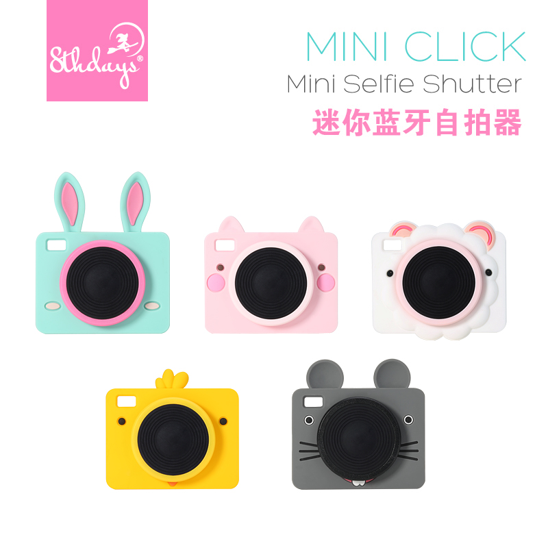 8 thdays selfies cute animal mini bluetooth remote control lever self self self artifact universal self timer