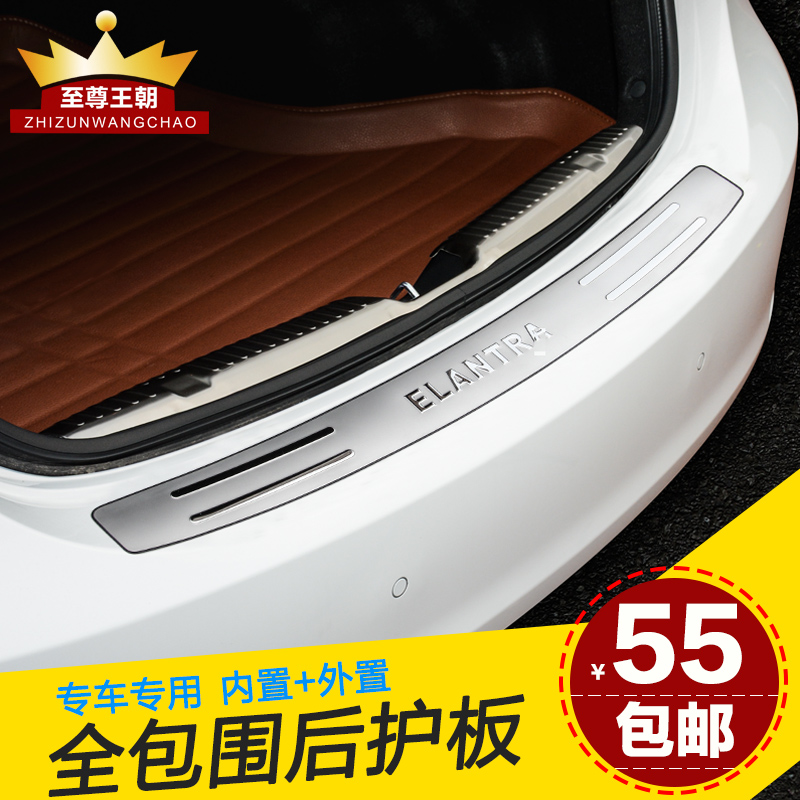 8 trunk fender hyundai sonata 9 new shengda/ix45/ix25/ix35 special modified trim