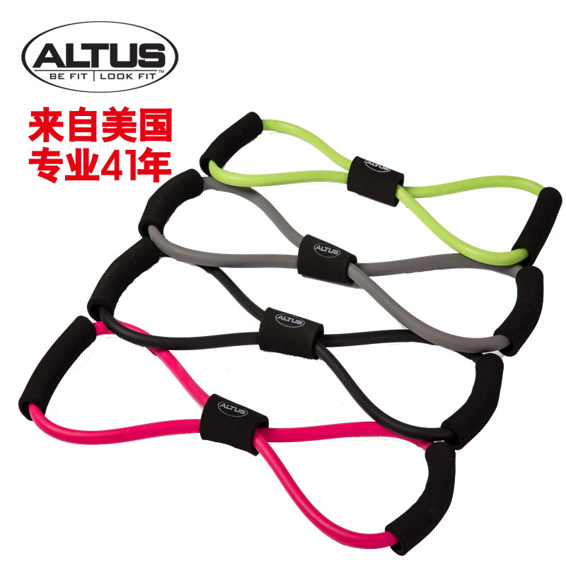 8 words rally word altus fitness training with elastic rope pull rope kit arm resistance band