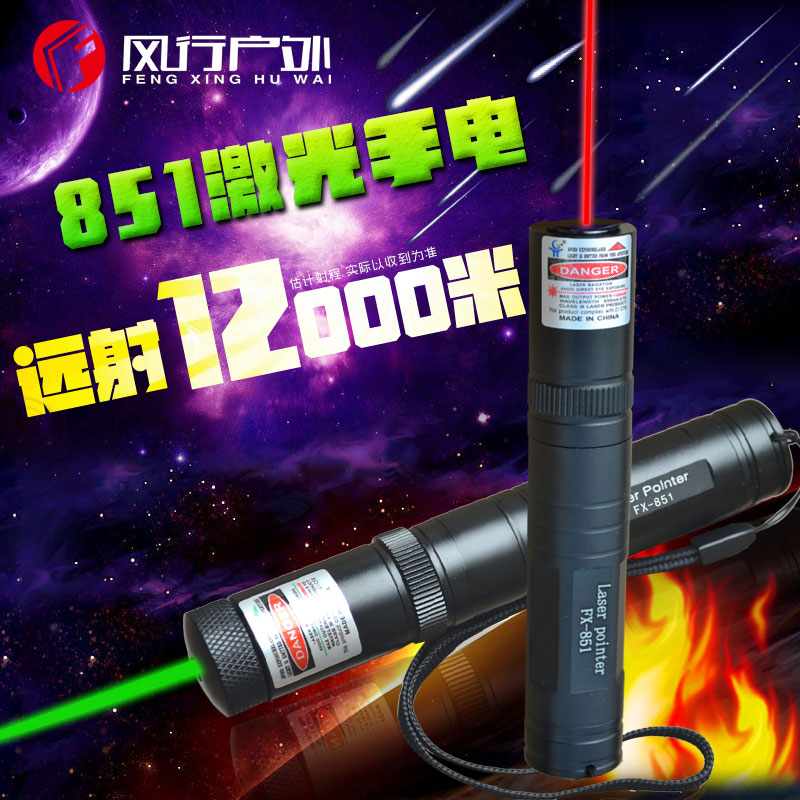 851 laser flashlight laser pointer pen sales starry red laser lights genuine mail