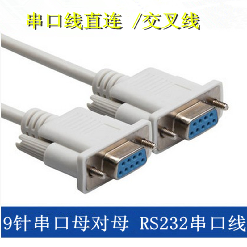 9 com port 9-pin serial cable rs232 cable hole/holes directly connected cross optional 1.5 m shop selling