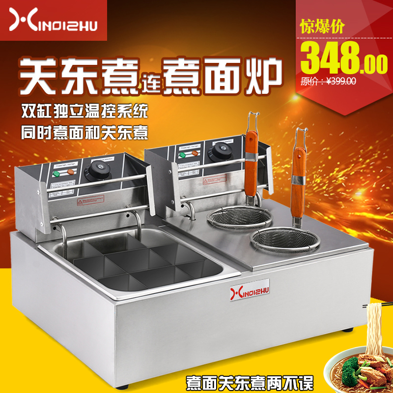 9 commercial electric grid oden machine spicy soup cooking stove furnace commercial hot spicy snack machine equipment