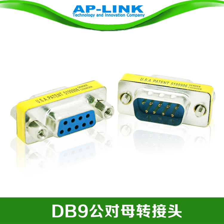 9 male to female 9-pin serial port adapter 9-pin serial port adapters rs232com port db9pin male and female head