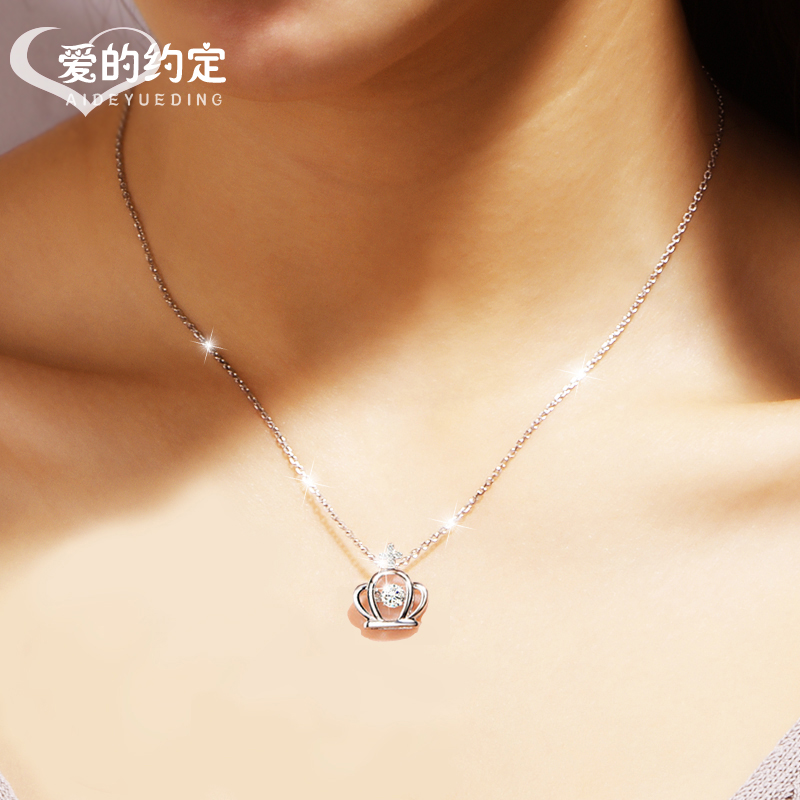 925 silver plated platinum crown pendant necklace female clavicle chain lettering valentine's day to send his girlfriend birthday ritual items