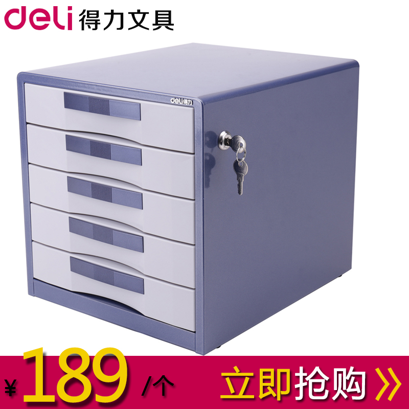 9702 deli deli file cabinet five layers of metal desktop lockable drawer file cabinet finishing cabinet storage cabinets
