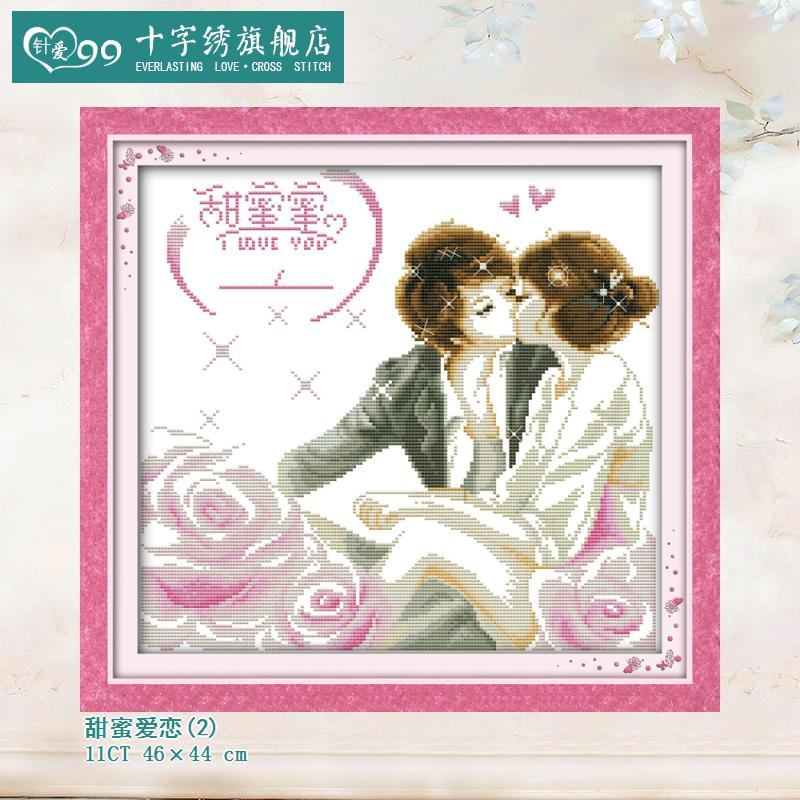 99 needle love sweet love couple couples series printing stitch romantic bedroom marriage room wedding gifts