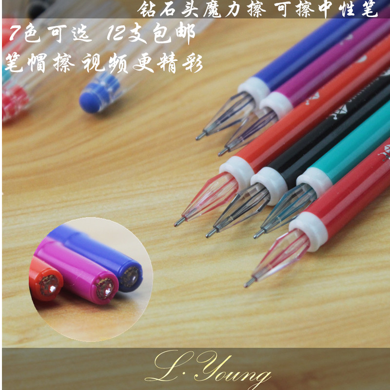 A box of free shipping baoke magic rub erasable pen gel pen diamond head color gel pen 4mm pen