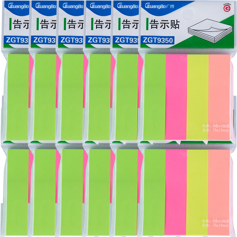 A broad range of sticky notices posted office learning bright tear sticky notes posted message of this memo pad paper stickers can be repeated Tear