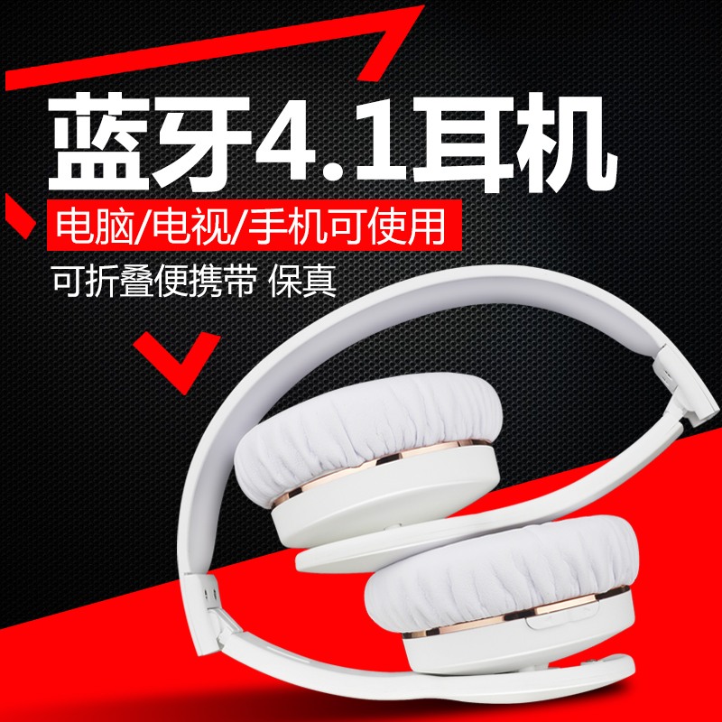 A by UB-03 4.1 mobile phone universal wireless bluetooth headset sports jogging bass headset headset