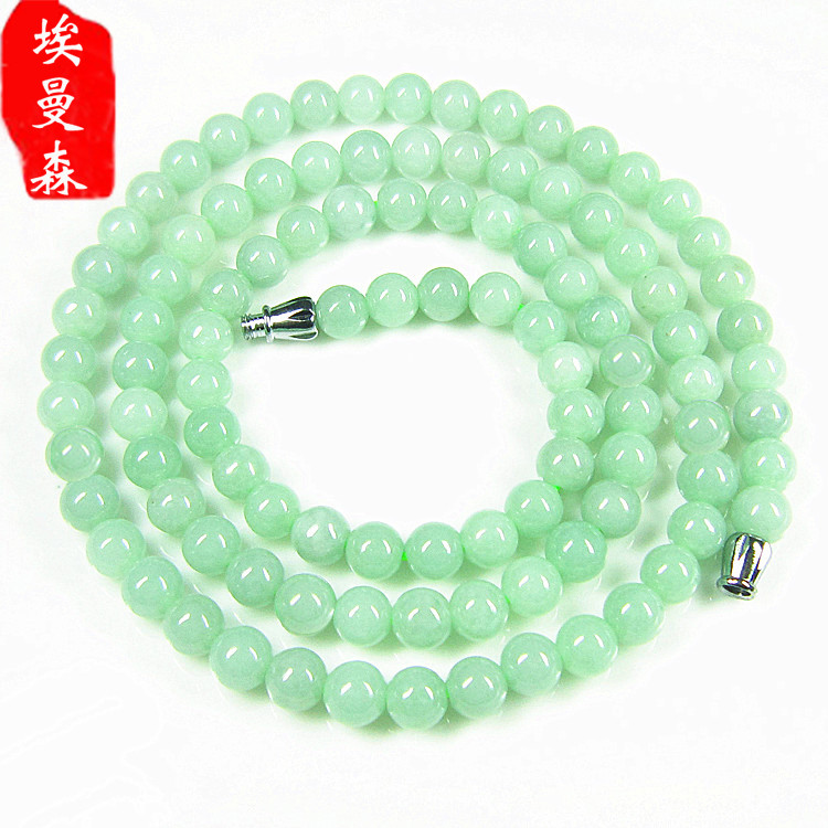 A cargo of natural jade necklace ock jade necklace pendant male male prayer beads chain pendant natural jade pendant a + certification