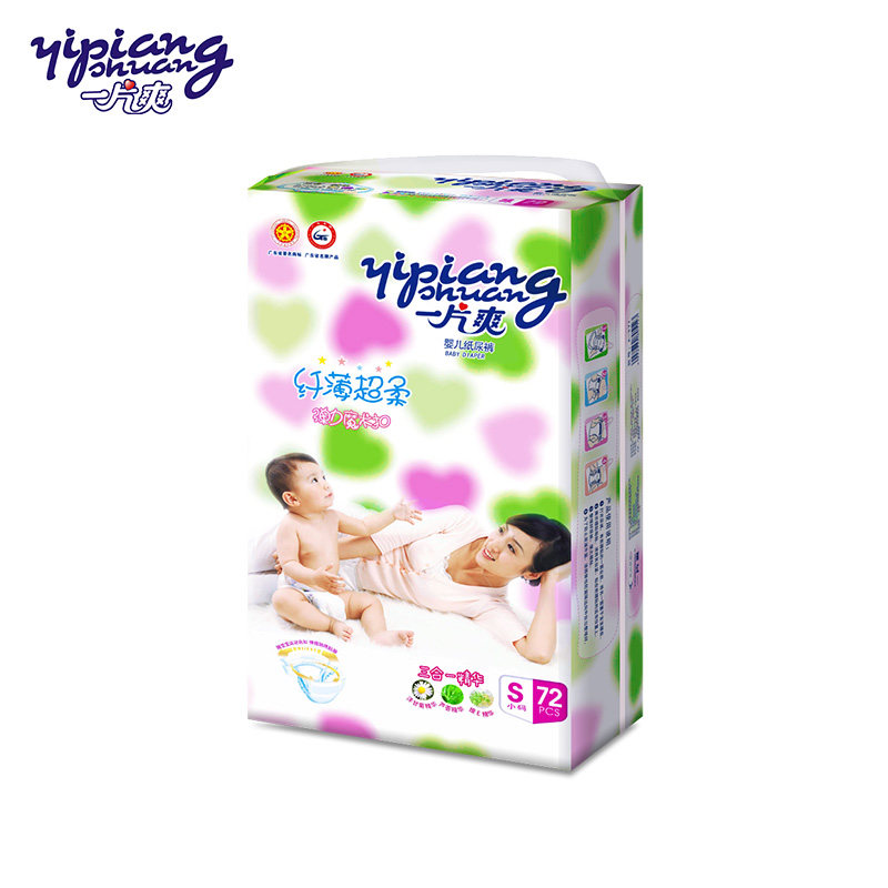 A cool thin super soft baby diapers thin breathable diapers baby diapers wurtzite s7 2 non lara pants diapers diapers
