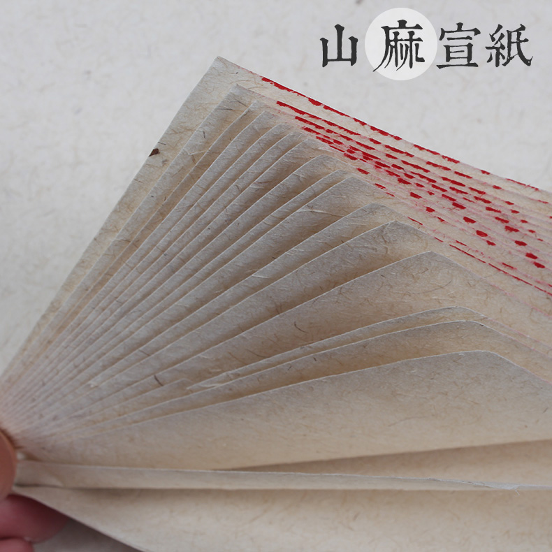 A court anhui cao xuan bansheng cooked thick special mountain hemp fiber free shipping rice paper freehand painting and calligraphy works with