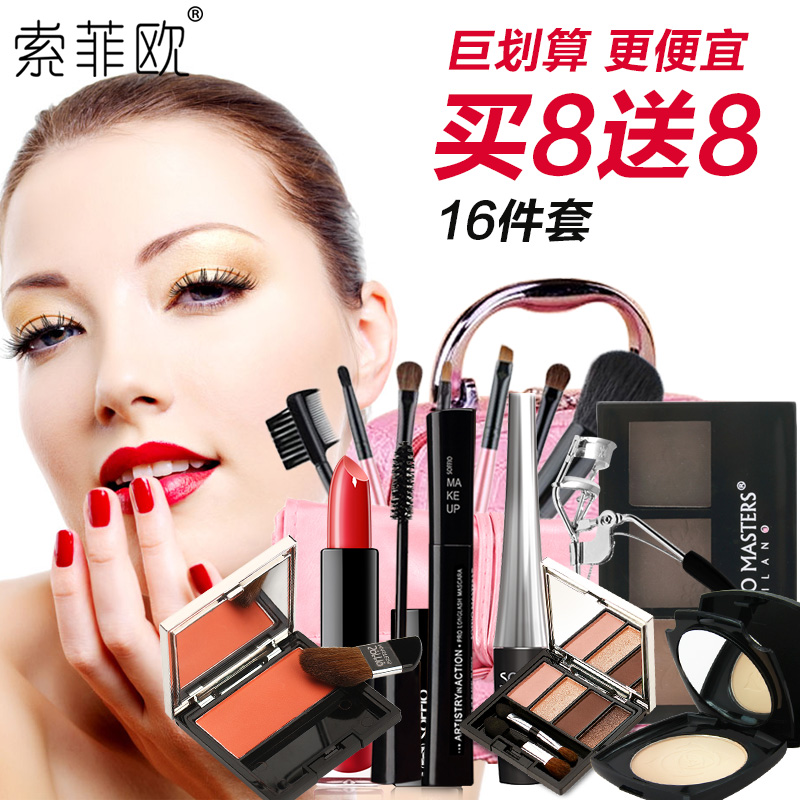 Get Quotations A Full Suit Beginner Makeup Suofei Ou Combination Box Tray Tool Brush Free Shipping