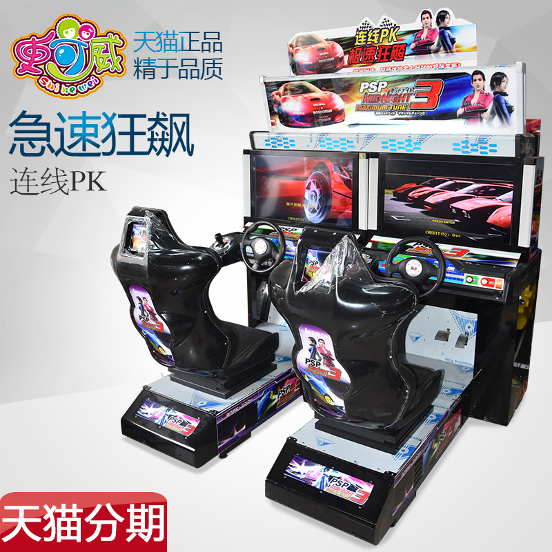 A history of viagra gaming city drinking cyclonus new speed racing simulation arcade entertainment equipment consoles