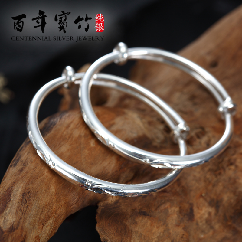 A hundred years treasure bamboo baby glossy silver bracelet s999 fine silver bracelet child silver bracelet child silver bracelet for men and women infants and children