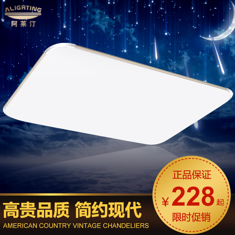 A laiting ultra thin rectangular acrylic led ceiling lamp bedroom lamp living room book room restaurant lights lamps 6086