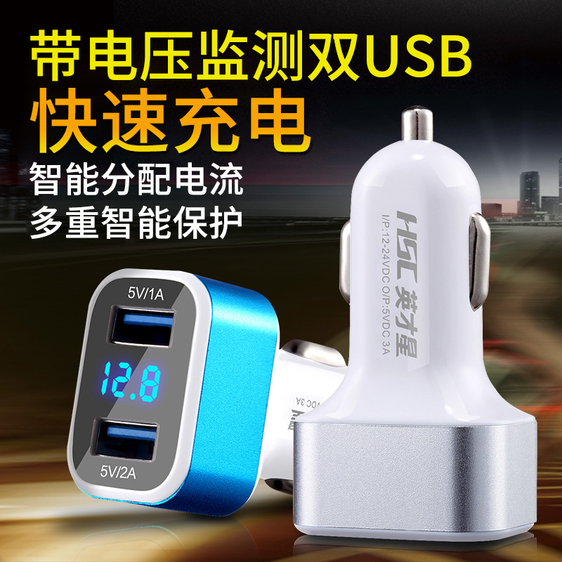 A minute two dual usb car charger car charger car charger a drag two cigarette lighter plug mobile power head