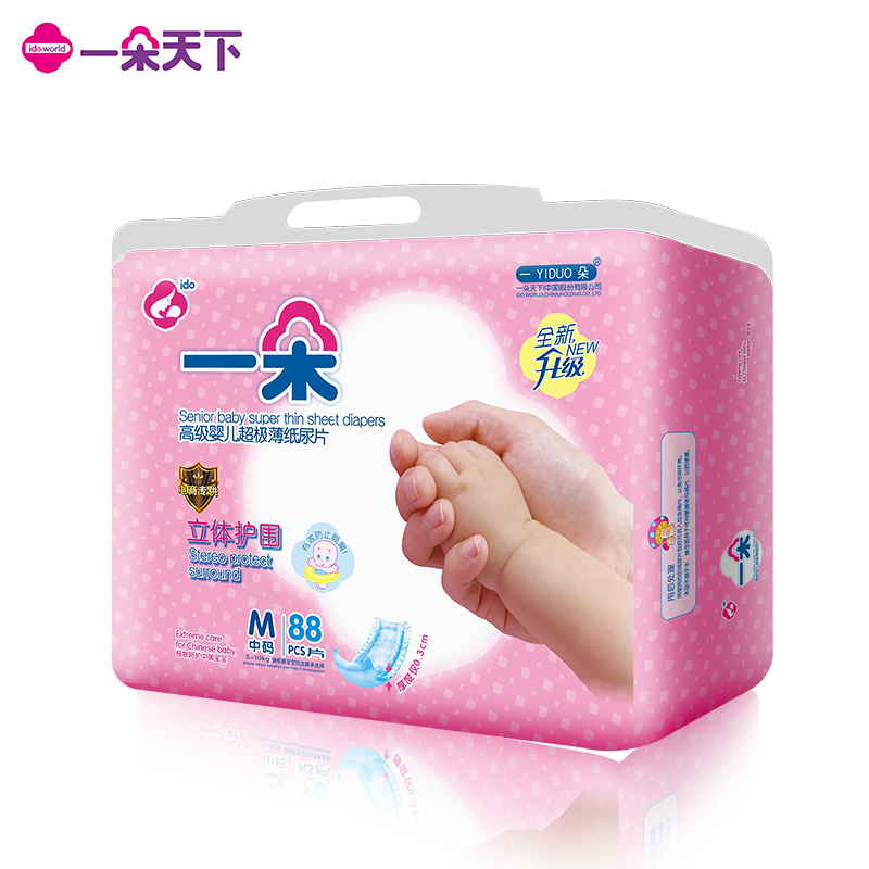 A piece of paper diapers m code 88 diapers super thin breathable diapers baby diapers non diapers diapers m