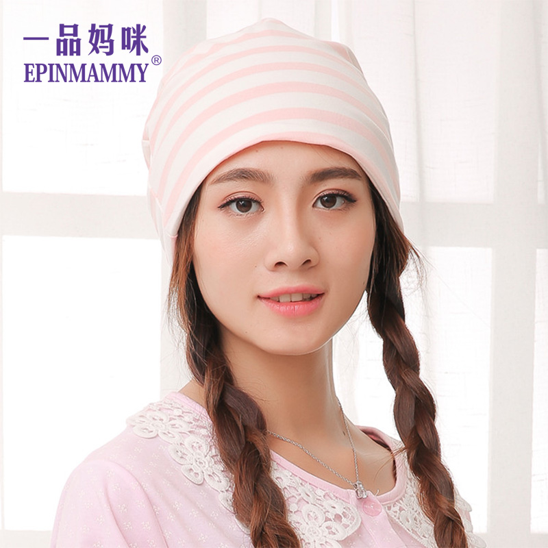 A product mummy postpartum maternal cap hat cap month of autumn and winter wind scarf headband month of maternal hat cap piles of autumn