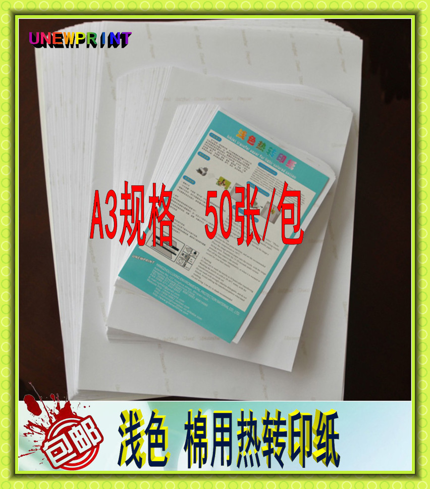 China glue transfer paper china glue transfer paper shopping guide get quotations a3 colored thermal transfer paper transfer paper colored t shirt transfer paper transfer paper thermal malvernweather Image collections