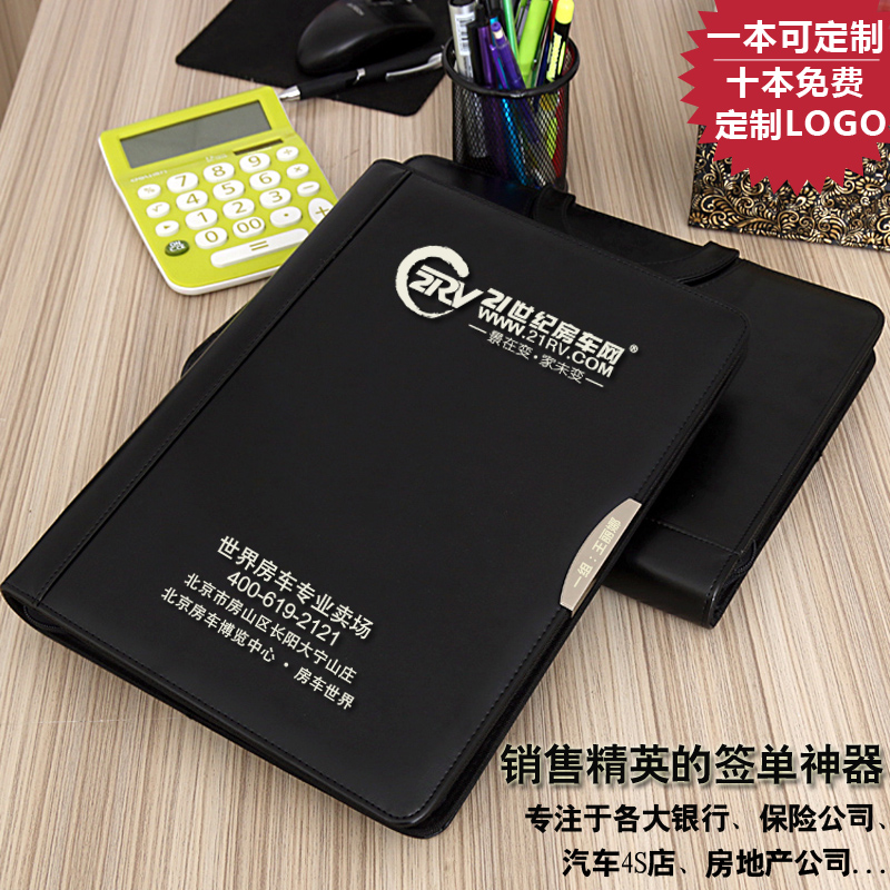 A4 multifunctional manager folder folder folder insert folders sales sales talk cortical entrainment calculator customized printed logo
