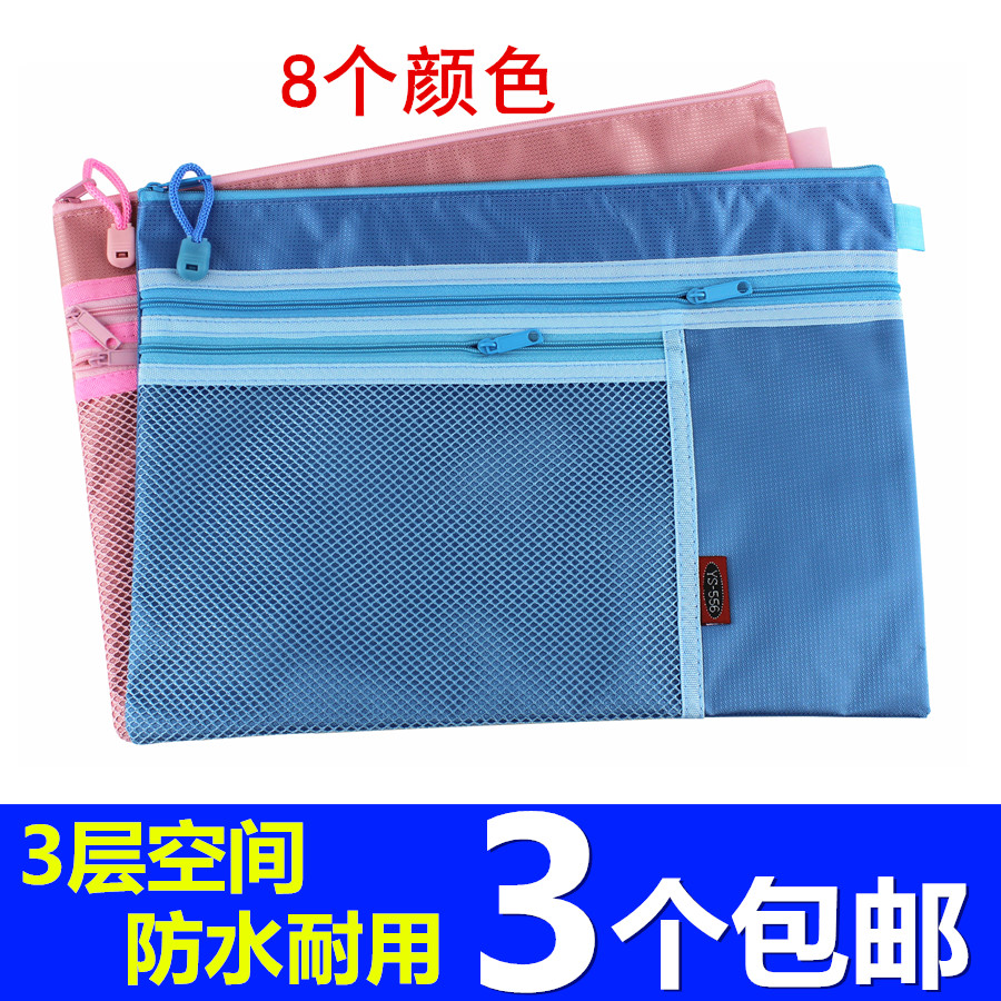 A4 paper bags zipper pouch bag paper bag kits multilayer solid waterproof oxford cloth bag paper bag
