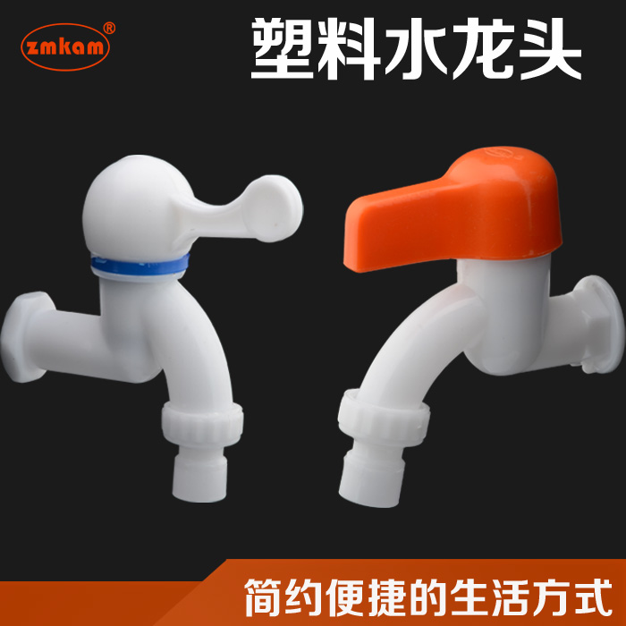 China Discount Ceramic Faucets, China Discount Ceramic Faucets ...