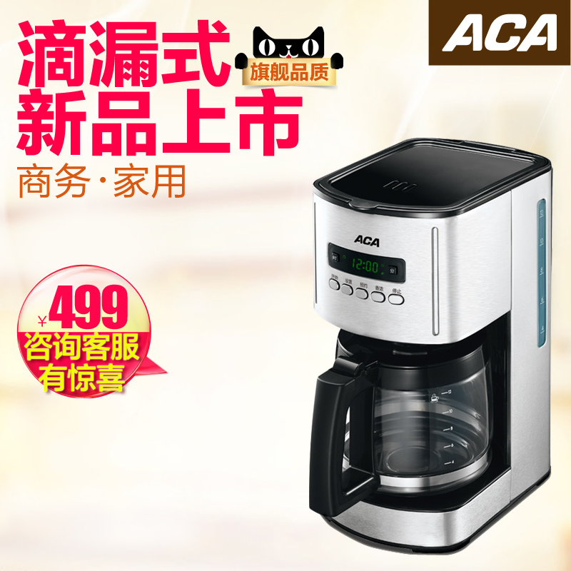 Aca/north american electric AC-DE13A drip coffee machine household automatic tea machine business