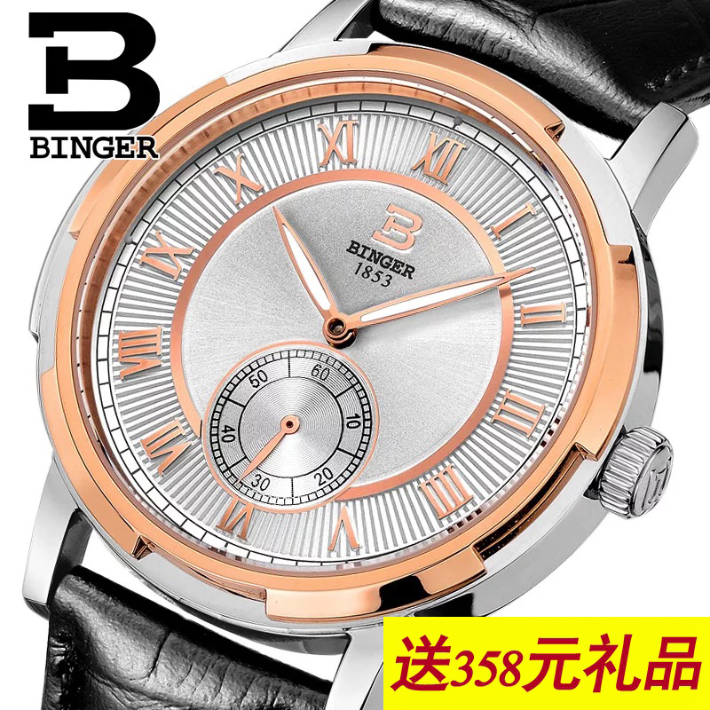 Accusative genuine watches automatic mechanical watch men watch men watch business waterproof watch accusative bienstock cause
