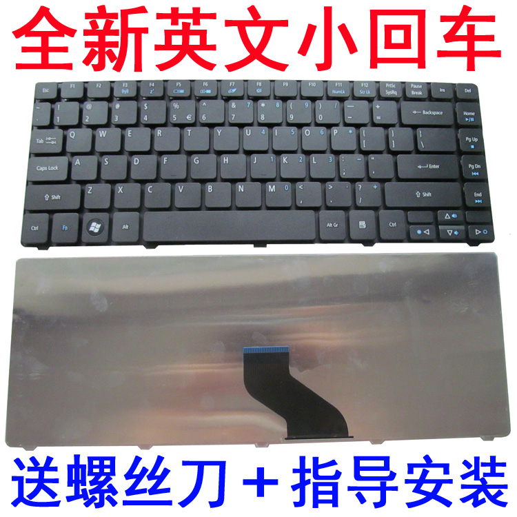 Get Quotations · Acer 4741g 4738 4738 4736 3810 4820 t 4740g 4745g 4752g keyboard