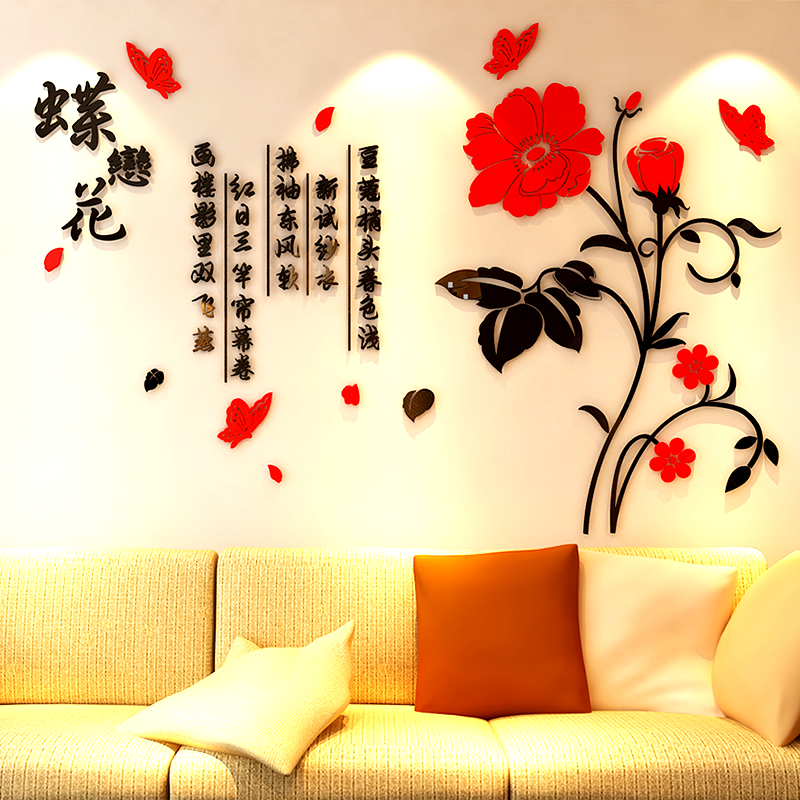 China 3d Wall Butterflies, China 3d Wall Butterflies Shopping Guide ...