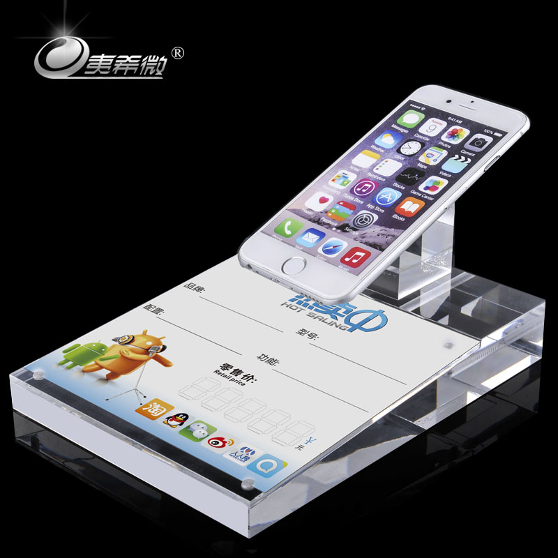 Acrylic crystal frame counter to experience mobile phone display tray holder millet iw atch burglarproof stent taiwan card