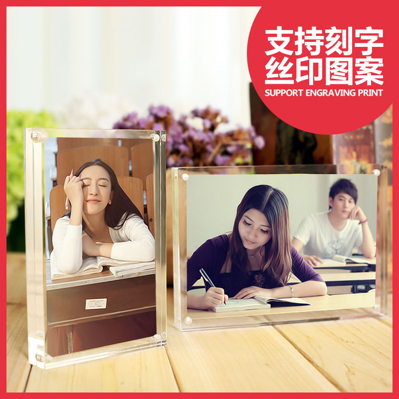 Acrylic photo frame swing sets creative lettering 5 inch 6 inch 7 8 photo frame transparent crystal frame photo frame photo frame ikea
