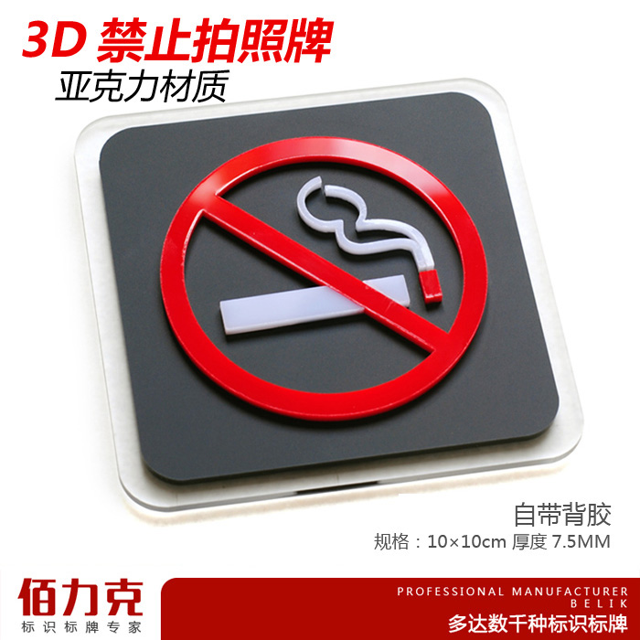 Acrylic smoking no smoking smoking signage signs signs signs prompt card slogan