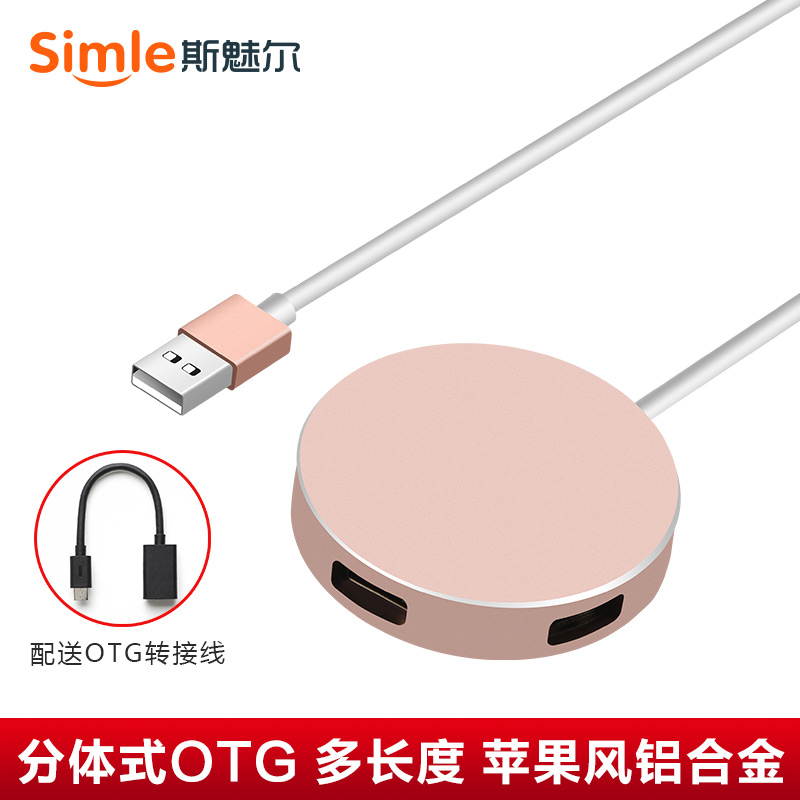 Adams charm seoul high speed otg hub usb2.0 splitter dragged four usb hub extension 0 notebook usb 2.0-card