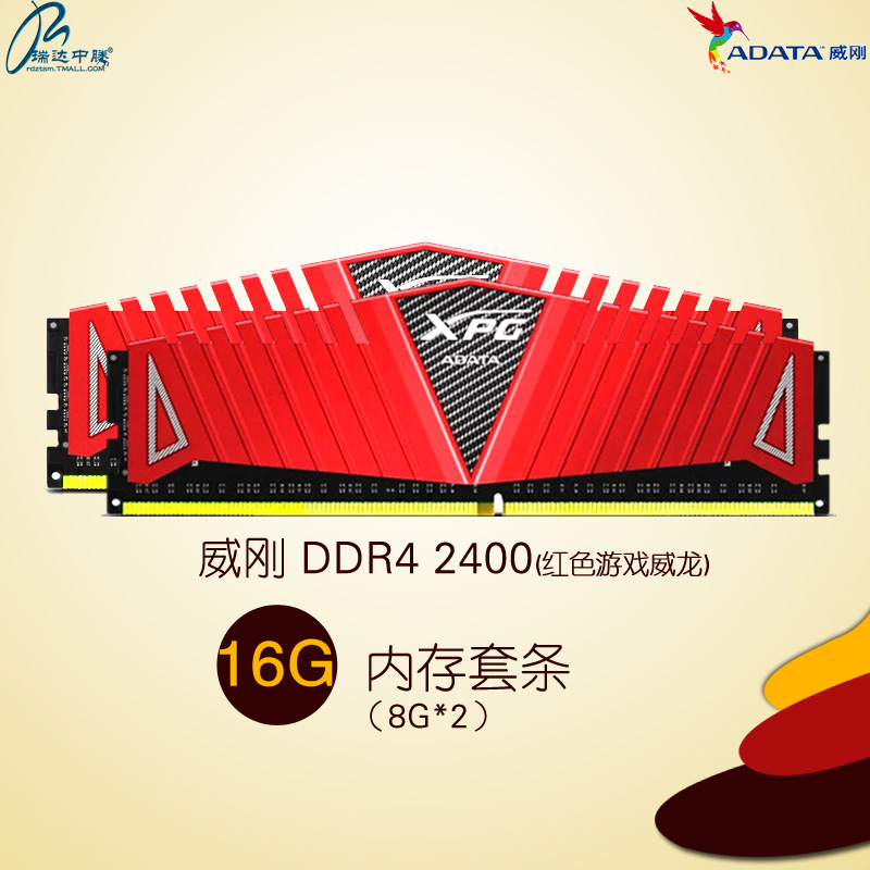 Adata/data 16g 2400 ddr4 red suit computer desktop memory game veyron double pass