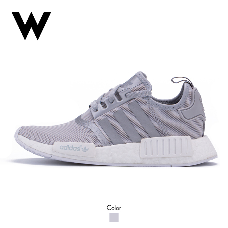 China Nmd, China Nmd Shopping Guide at