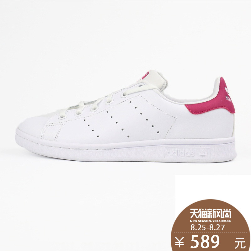 Get Quotations · Adidas/clover stan smith smith B32703 pink tail woman  casual shoes