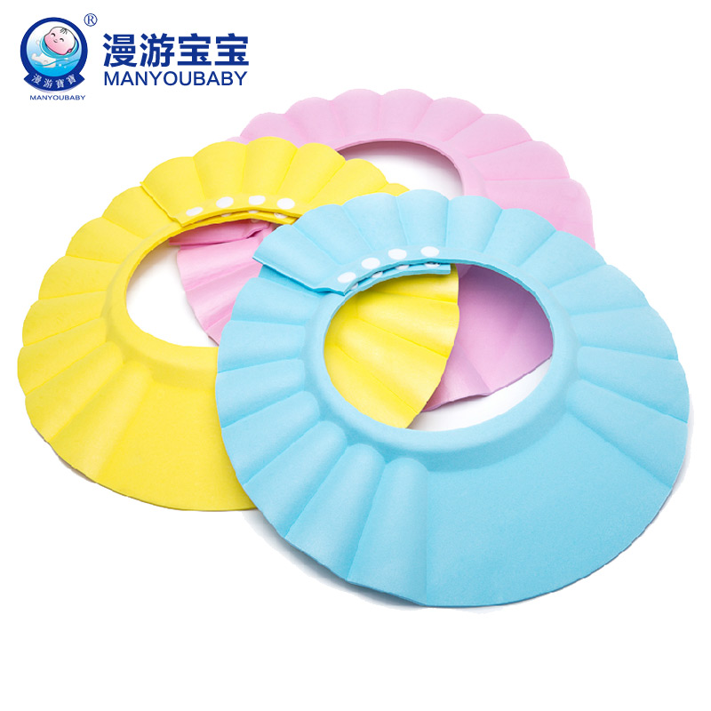 Adjustable baby shampoo cap shampoo cap children baby shower cap shower cap waterproof cap