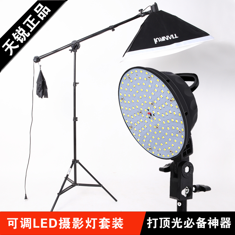 Adjustable led dome light frame photography light photography studio dome light softbox kit antiquing