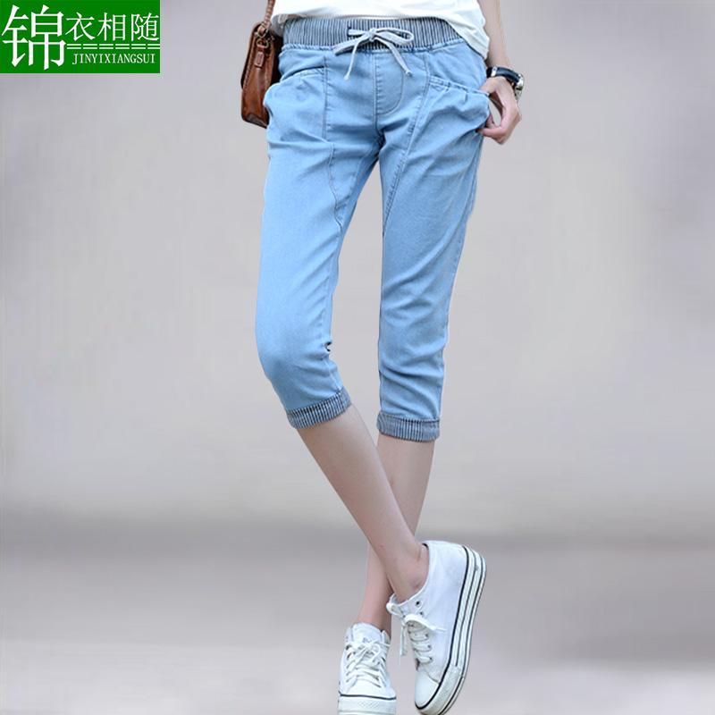 Elastic Pant Clip