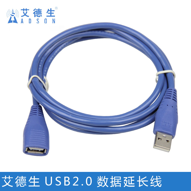 Adson/ai desheng enjoy series usb2.0 extension cable usb extension cable male to female usb data cable