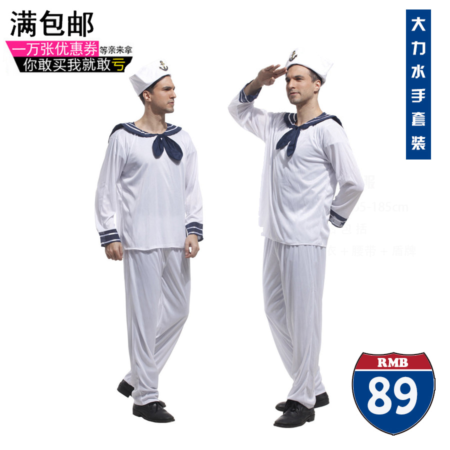 Get Quotations · Adult halloween costume masquerade costume adult sailor sailor dress cosplay performances suit  sc 1 st  Shopping Guide - Alibaba & China Sailor Boy Costume China Sailor Boy Costume Shopping Guide at ...
