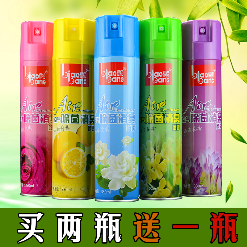 Advertised air sterilization deodorant spray air freshener in addition to smell air freshener lemon jasmine rose floral