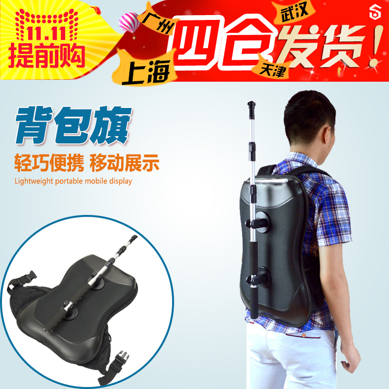 Advertising backpack mountaineering tourism flag knife flag banner flag flag drops f type flag made wholesale