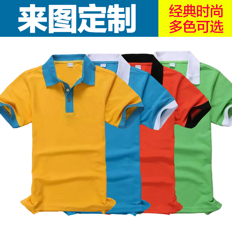 Advertising polo shirt custom printing lapel work clothes overalls cultural shirt custom shirt printing diyt team