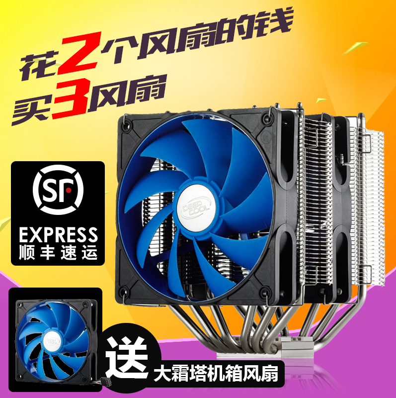 Aeolus big frost tower/extreme edition 775 full platform heat pipe cpu cooler 1155 amd cpu fan