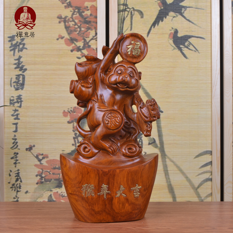 African pear wood carving wood carving wood ornaments zodiac monkey monkey monkey monkey king wood ornaments