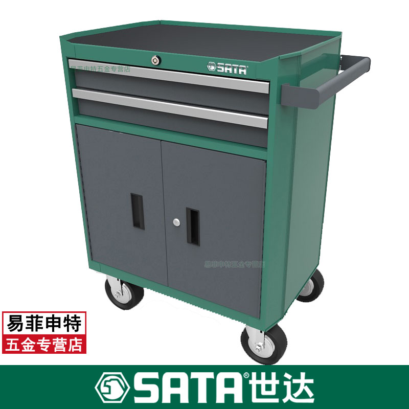 Aftermarket car care tools cedel multifunction trolley car tool car swing car spare parts cabinet tool cabinet 95123
