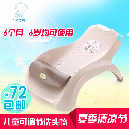 Age baby adjustable bed to increase children's shampoo chair baby shampoo chair baby shampoo baby shampoo baby shampoo chair